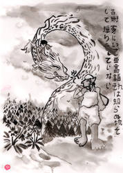 Dragon VS Oni by TheraHedwig