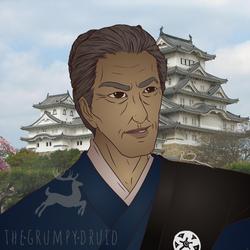 Elder Samurai