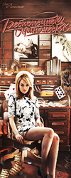 Emma Stone by versicolorart