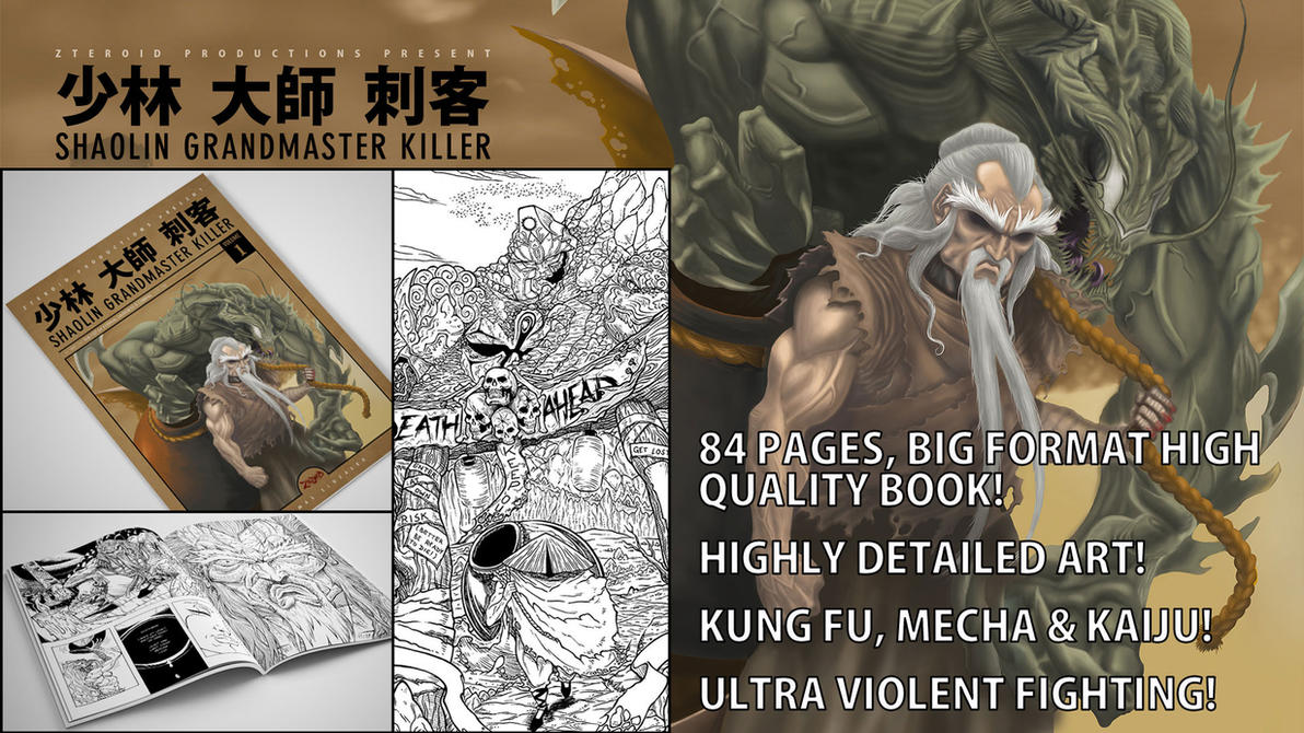 SHAOLIN  GRANDMASTER KILLER vol.1 20 days left! by the-real-ronin-X