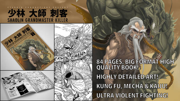 SHAOLIN  GRANDMASTER KILLER vol.1 20 days left!