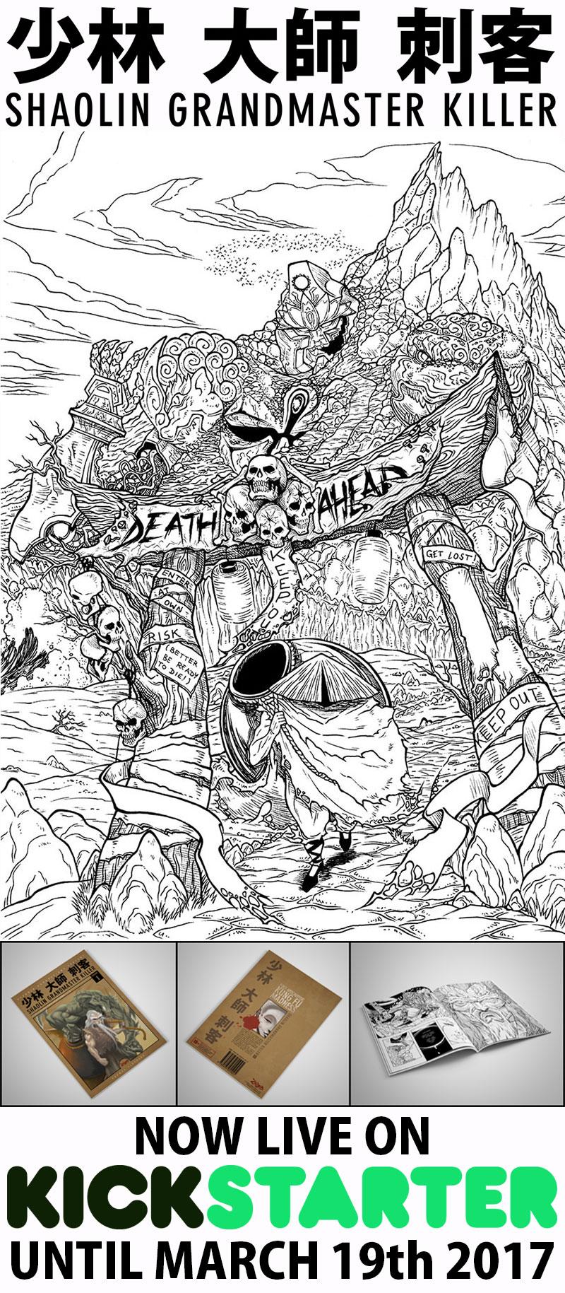 SHAOLIN  GRANDMASTER KILLER vol. 1 preview