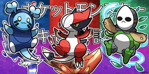 Pokemon Xenoverse Starters