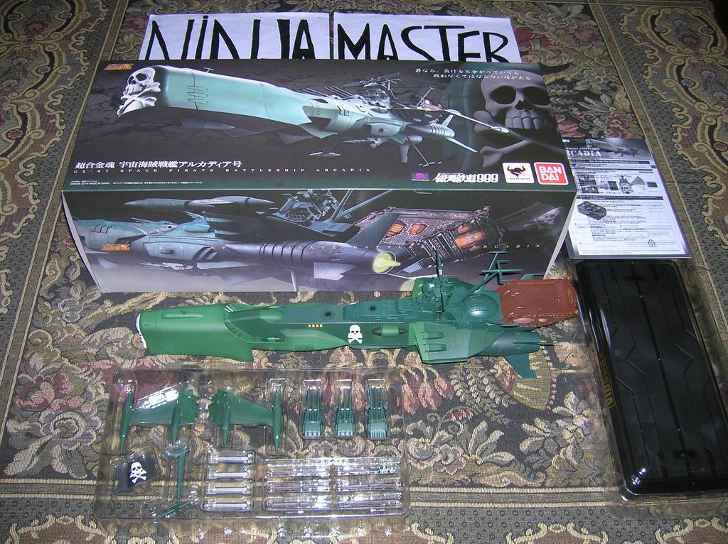 Modellino Arcadia by ninjamaster76