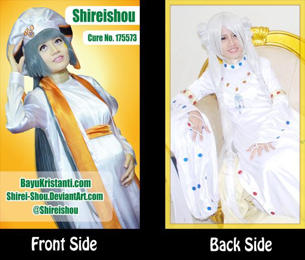 Shirei-Shou's Profile Picture