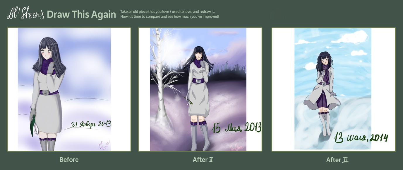 Draw This Again: Hinata by KissOfMoon