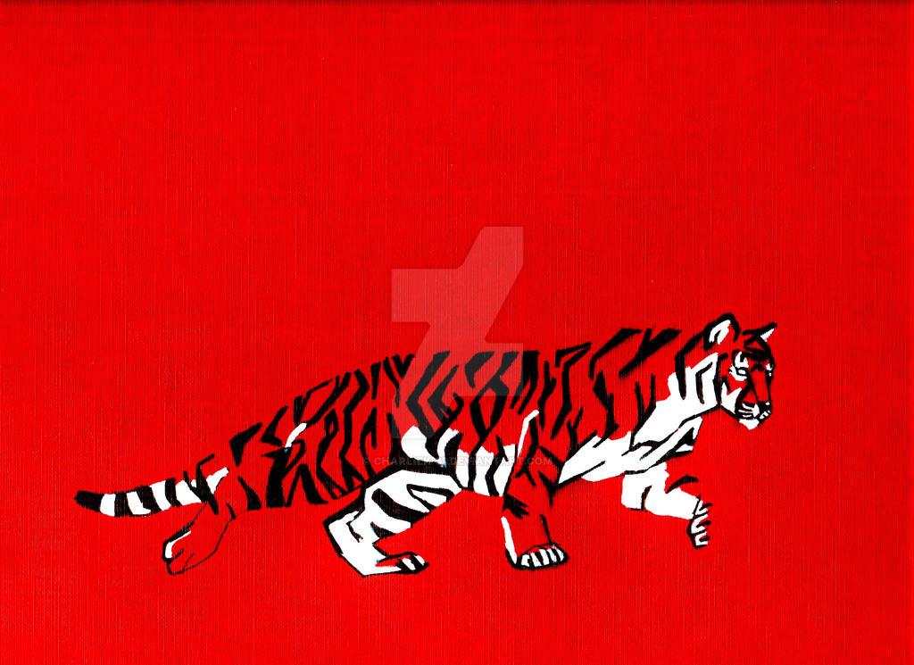 Tiger Folder by CharlieK-33