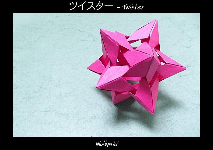 Twister by wolbashi