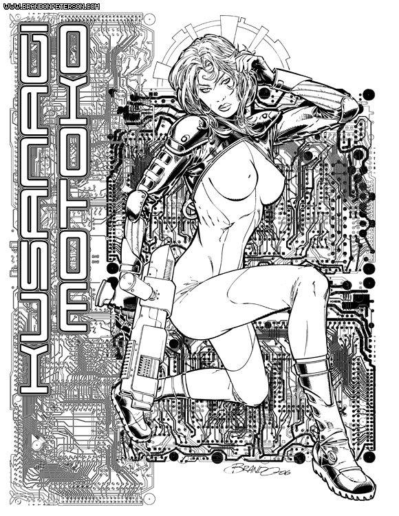 2006 Kusanagi by BrandonPeterson