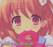 Yuii Icon by Smile-Chii