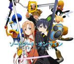 Sword Art Online/Kingdom Hearts Crossover (1)