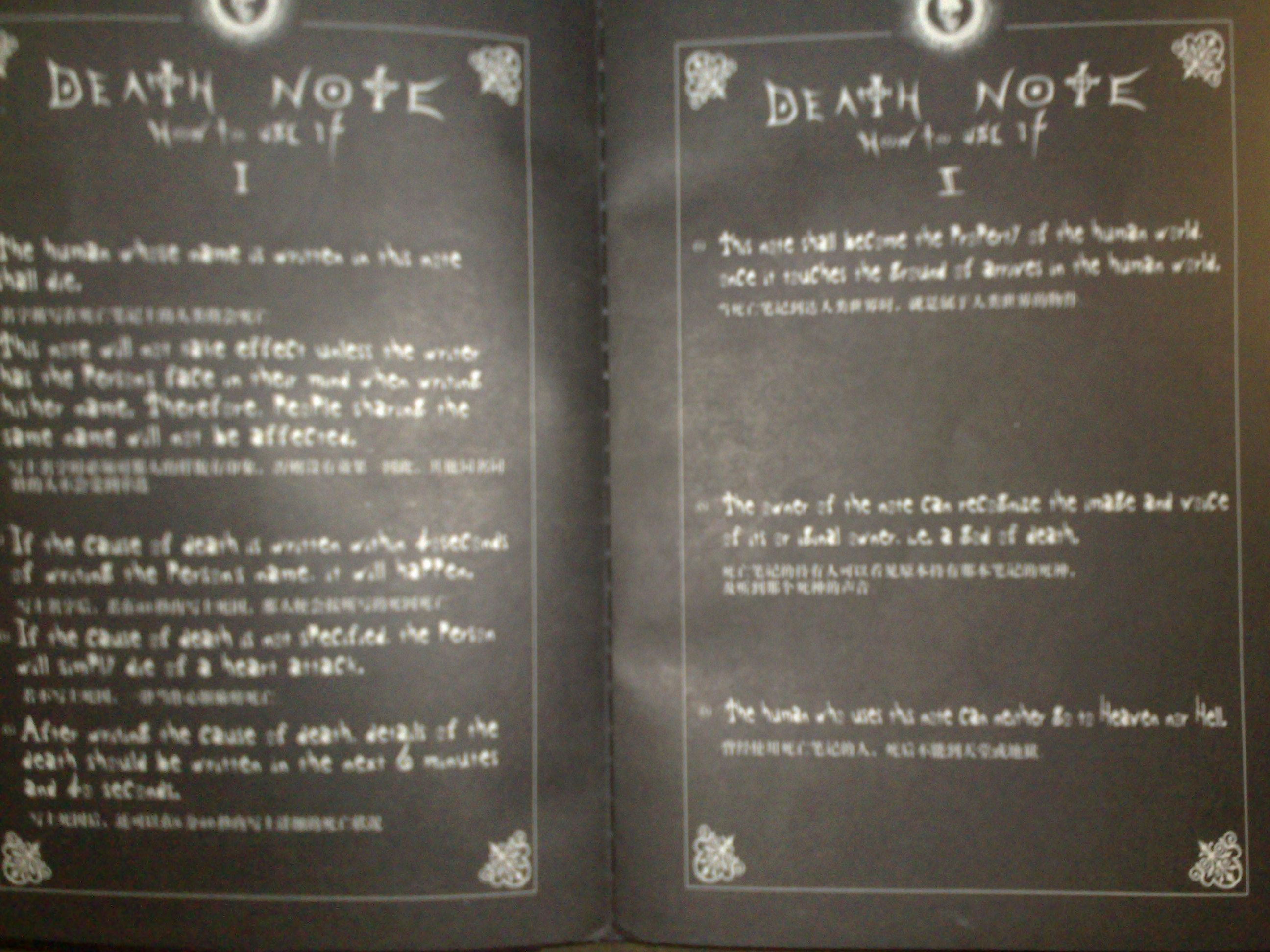 Death Note How To Use It Pages | www.pixshark.com - Images ...