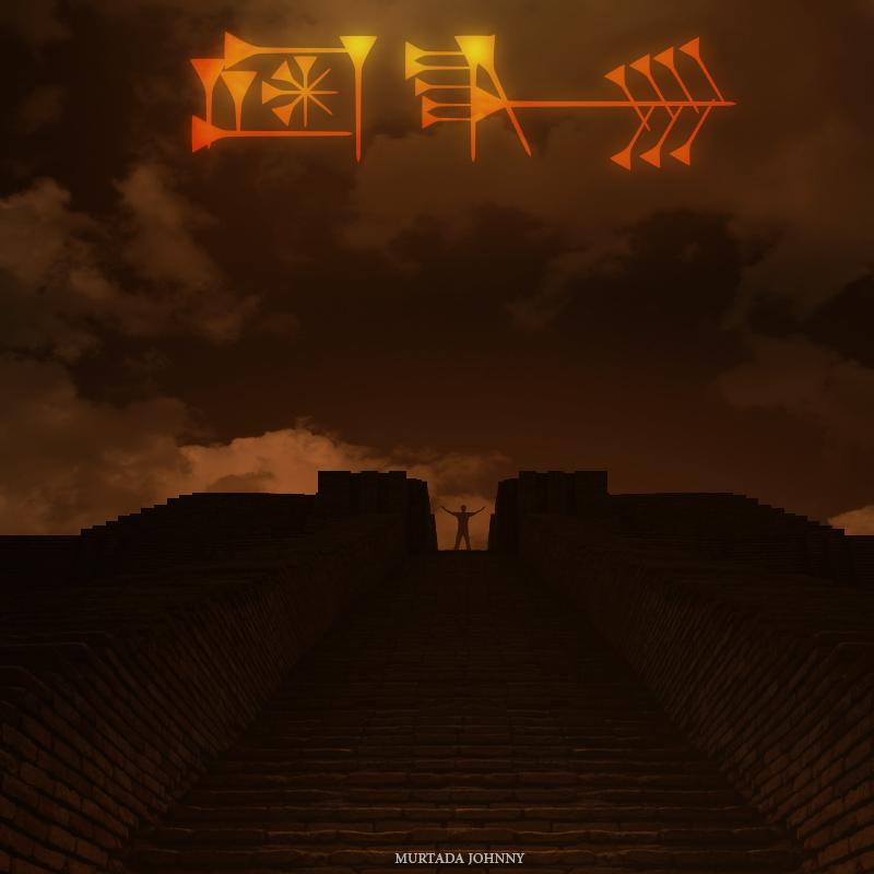 Ziggurat ur by Morteze