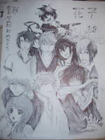 Hanako's 18th birthday drawing!! by SkippyJuno