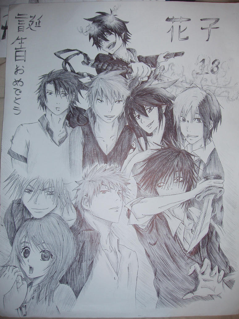 Hanakos 18th Birthday Drawing By SkippyJuno