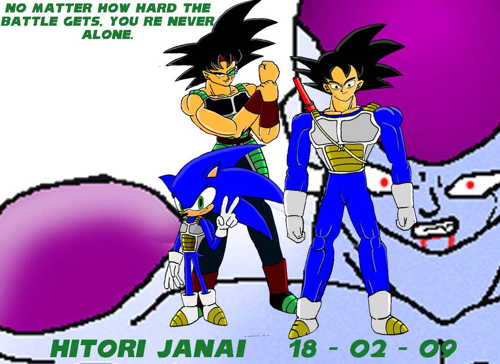 STH and DBZ Hitori Janai by gamefreak2008 on DeviantArt