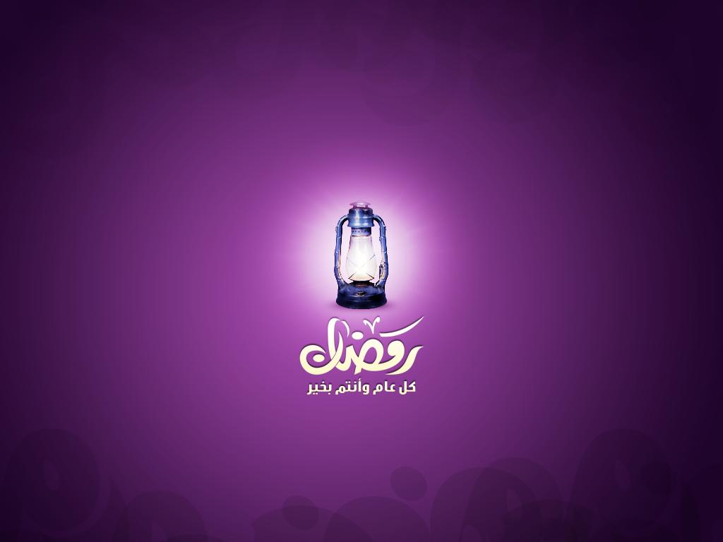 Ramadhan 1431 by 0rAX0