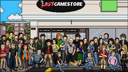 The Last Game Store by Gelatos