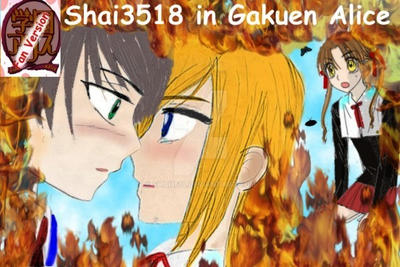 Shai3518 in Gakuen Alice part 2 by Shai3518