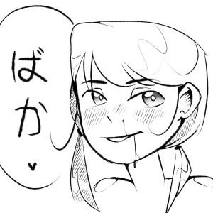 SouppyMan's Profile Picture