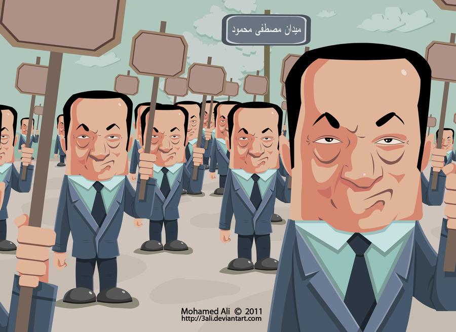 Al Thawra Al Modada by 3Ali