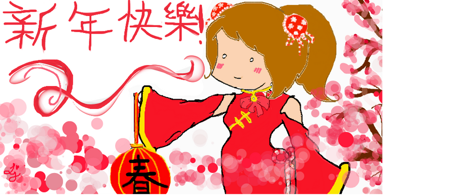 happy chinese new year by random drawings - Chinese New Year 2012