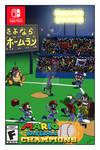 Mario Baseball Champions Comission