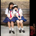 RAILGUN: Dear My Friend by akinofujiko