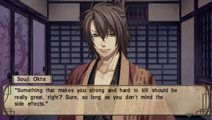 Hakuoki - screenshot by Machus-san