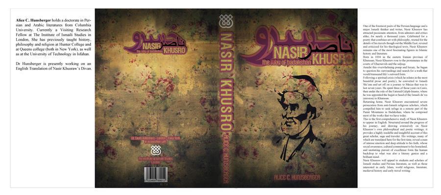 Nasir Khusro Book Cover by imrantshah