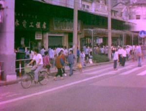 Nanjing Rd. 1987