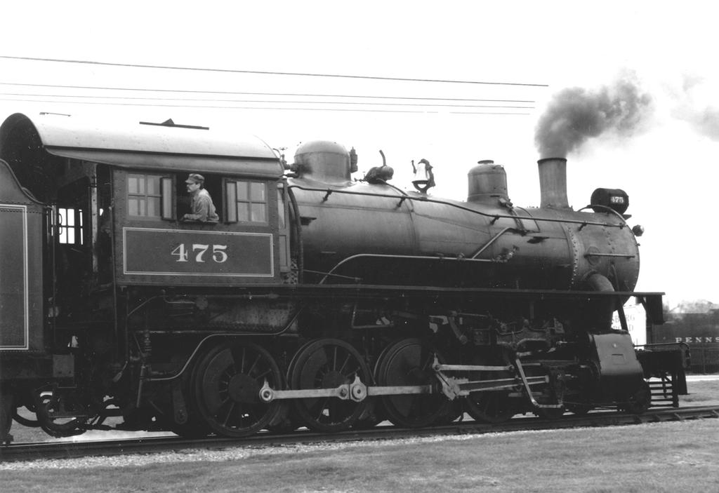 475 by PRR8157