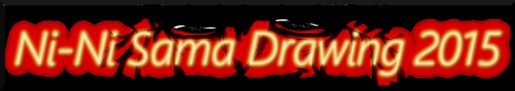 Niqua10023 Logo 2015