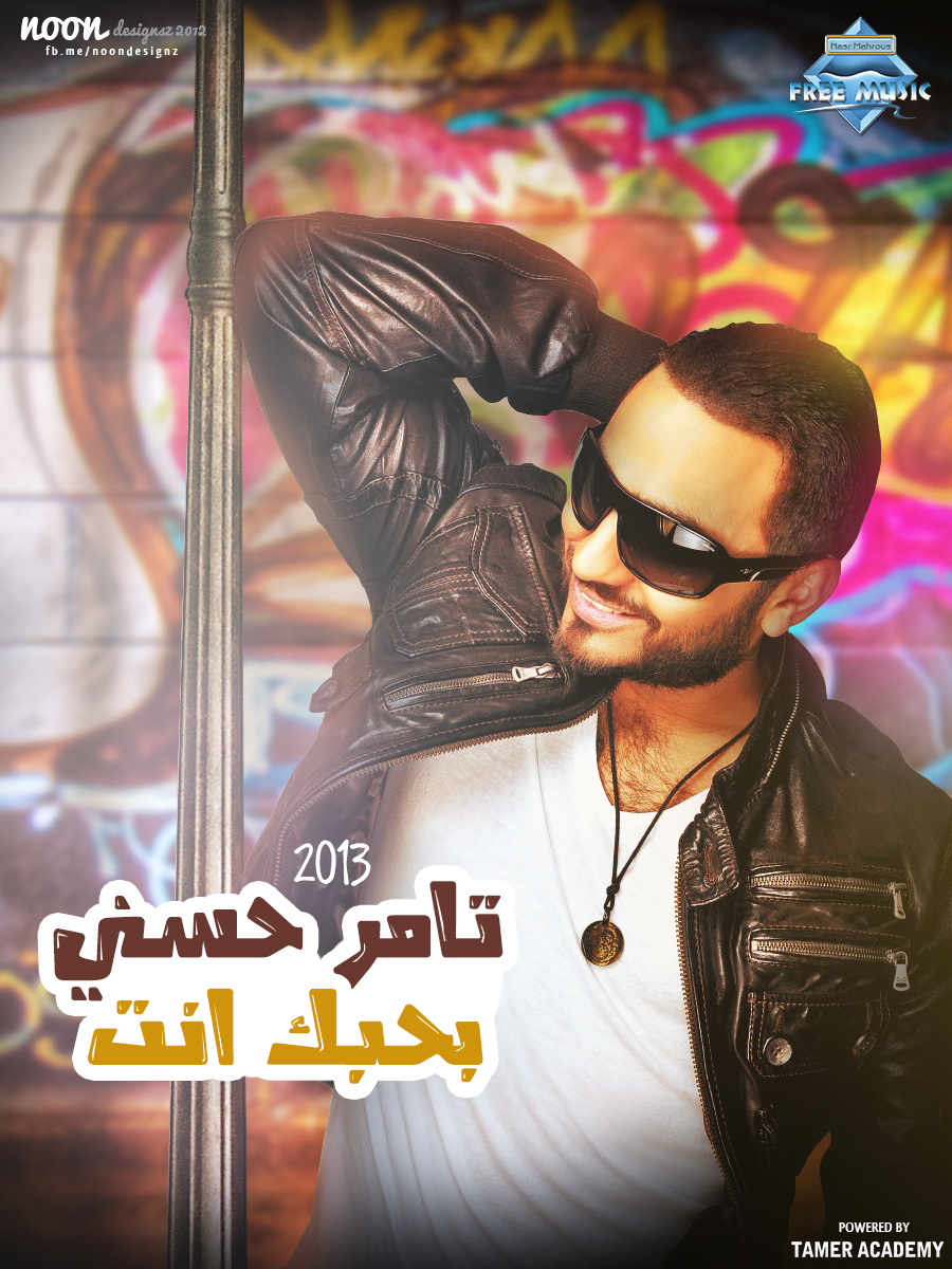 Tamer Hosny Bahebak Enta 2013 by Hanan-Design