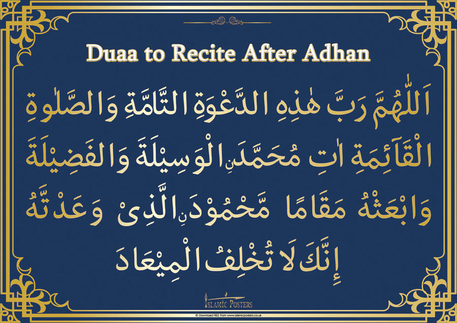 Duaa to Recite After the Adhan by billax on DeviantArt: billax.deviantart.com/art/Duaa-to-Recite-After-the-Adhan-152712091