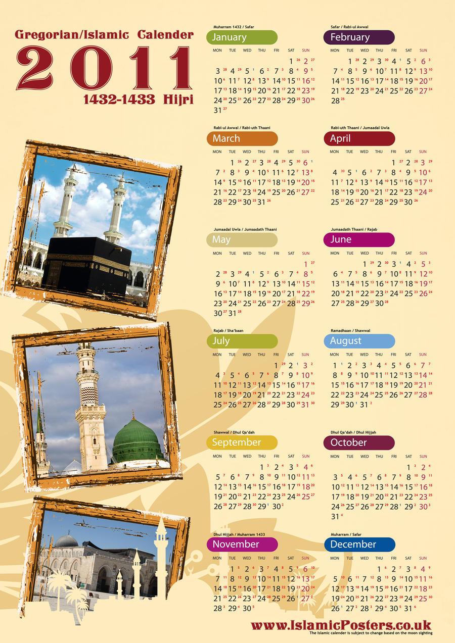 Islamic Calender 2011 by billax on DeviantArt
