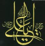 Ya Ali MAdad by zali04