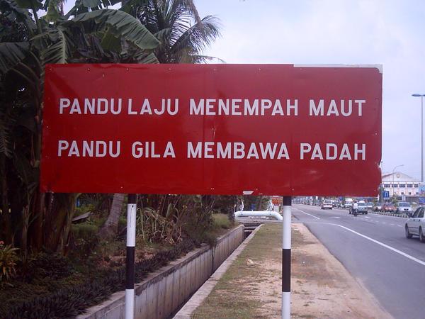 Malaysian road sign 1