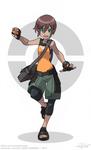 Pokemon tREINAr