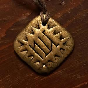 Test Amulet 1