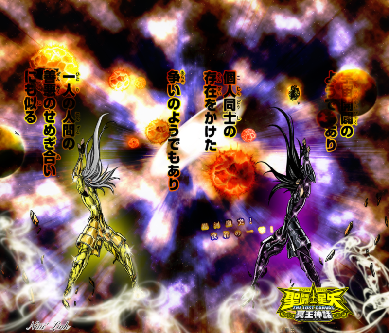 Galaxian_Explosion_by_Niiii_Link.png