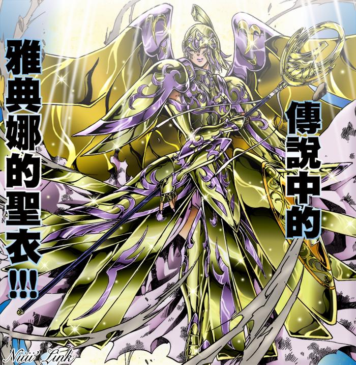 [FLT III] 3er Lugar: MATZ 1-0 KUSANAGI (Ganador: Matz) Athena_and_his_god_cloth_by_niiii_link