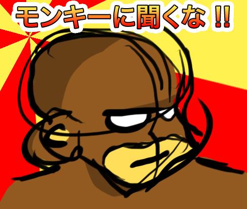 MONKEYS - Page 2 Do_not_listen_to_the_monkey_by_HMSpeedFreek