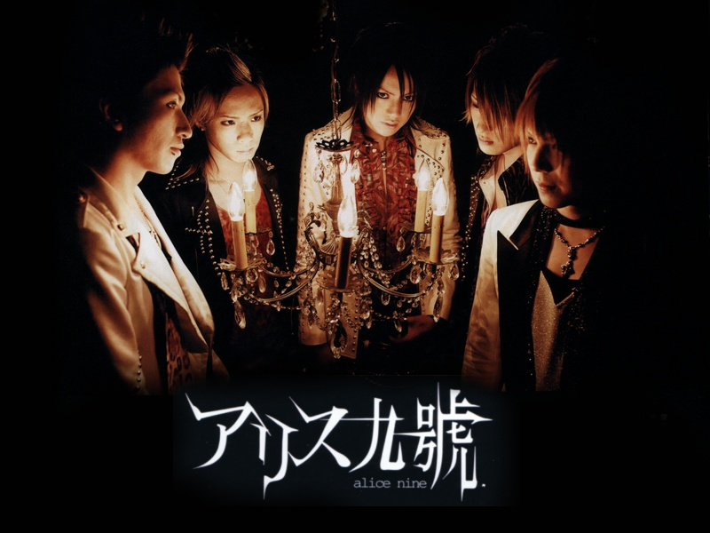 alice nine. - white prayer