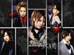 alice nine butterfly