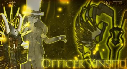Xinshu thumbnail by NobleKai