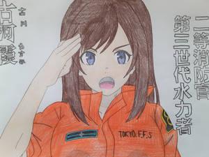 My name is Kasumi Furukawa, Reporting in.