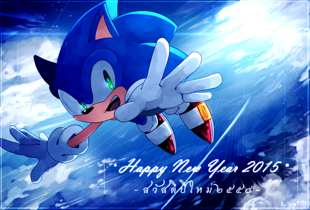 New Year 2015 Postcard by Baitong9194