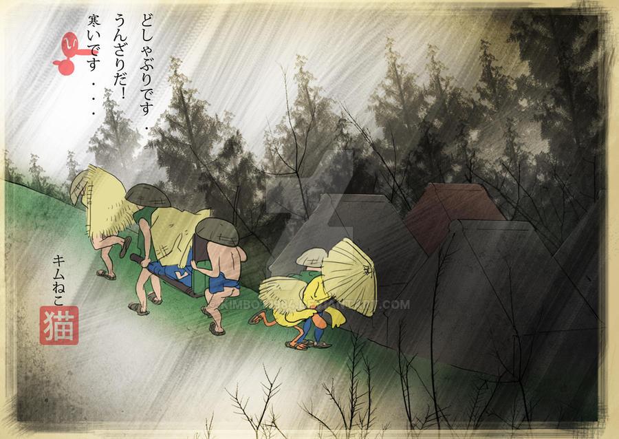 Seriously Hiroshige by Kimbot1984