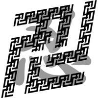 manji ninja logo